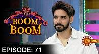 Boom Boom –  Sushanth – E 71 – 21st  Aug