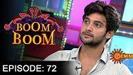 Boom Boom –   Aadi, Veerabhadram – E 72 – 28th  Aug