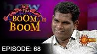 Boom Boom – Chammak Chandra – E 68 – 30th Jul