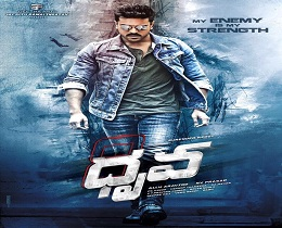 Dhruva Weekend Box Office Target!
