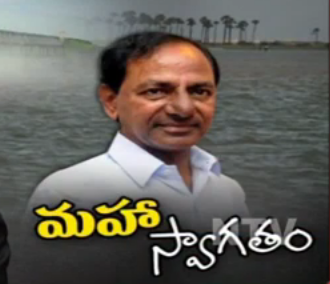 KCR to get grand welcome in Begumpet