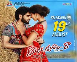 Aatadukundam Raa  Movie Review
