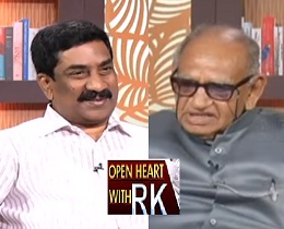 Veteran Actor Kakarala About his Guru Garikapati Raja Rao | Open Heart with RK