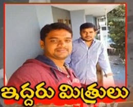 Man Commits Suicide, Following his Friends Death in accident | Hyderabad