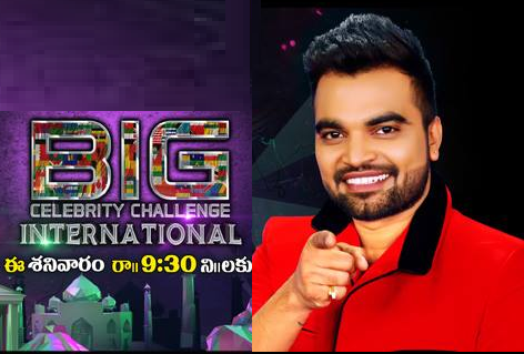 BIG Celebrity Challenge International – E7 – 22nd July