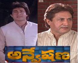 Anveshana finds Sirivennela fame actor Sarvadaman D. Banerjee!!