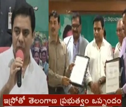 KTR Speech || TS Govt Agreement with ISRO over Group 2 Coaching