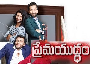 Prema Yuddam Telugu Serial -E41 – 24th Sep