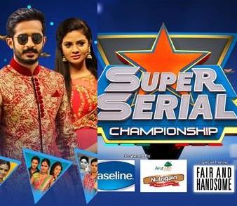 Super Serial Championship – E 2 – 25th Sep