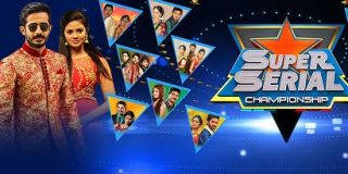 Super Serial Championship Tv Show E2 – 25th