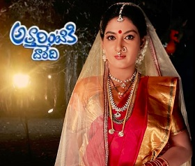 Atharintiki Daredi Daily Serial – E748 – 30th  Mar