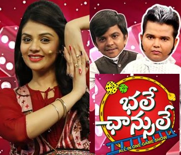 Sreemukhi's Bhale Chancele – E16 – 24th Oct – with Girisha Reddy, Seema, Prasunna