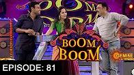 Boom Boom Show with Naresh, Naveen – E 81- 30th Oct