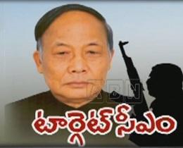 Manipur CM Okram Ibobi escapes militant attack