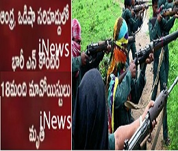 18 Maoists Killed In Police Encounter at Andhra-Odisha Border