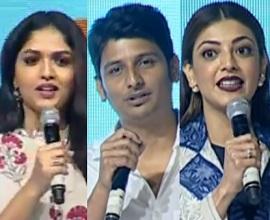 Celebs Speech @ Enthavaraku Ee Prema Movie Audio Launch