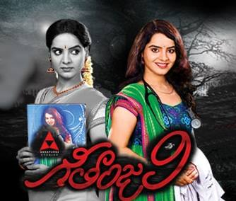 Geethanjali New Daily Serial – E343 – 28th Oct – Last and Final Episode