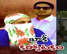Constable cheats girl in the name of love in Guntur