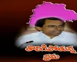 Special Focus On TRS Govt | T JAC Leader Kodandaram Fires On TRS Govt
