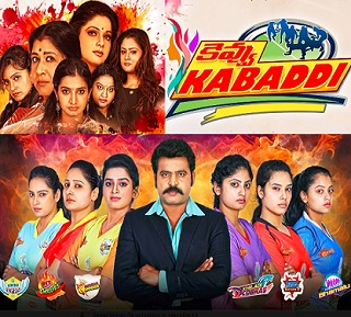 Kevvu Kabaddi – TV Artists – E 4- 22nd Oct
