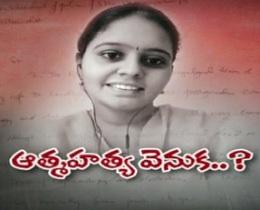 Cruel Professor abets Guntur medical student's suicide?