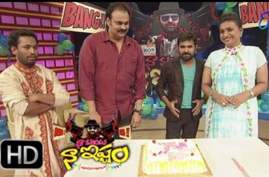 Jabardast Chanti Naa Show Naa Istam -18th Jan