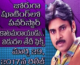 Pawan Kalyan's Katamarayudu to release for Ugadi