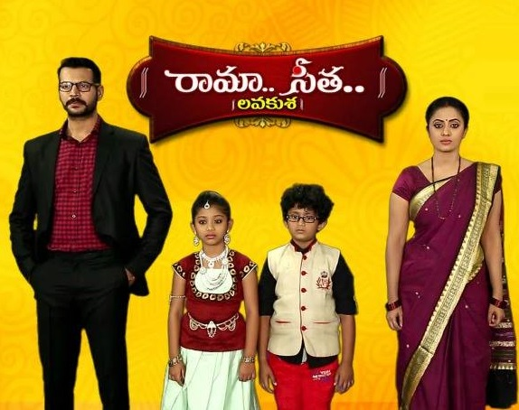 Rama Seetha Telugu Serial – E1000 –  18th Nov