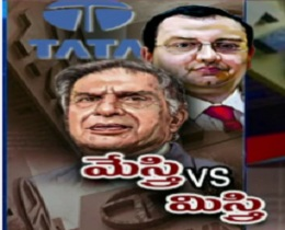 Mystery of Cyrus Mistry's removal as Tata Sons Chairman