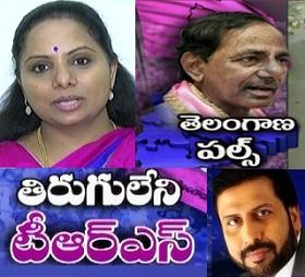 9 PM With Ravi Prakash – TRS Govt's Mid Term Report Card