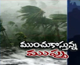 Cyclone Kyant epicentered 520 km south east of Visakha