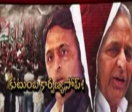Special Focus on UP Politics – 30 Minutes