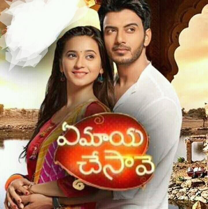 Ye Maaya Chesave Telugu Serial – E165 – 30th Mar