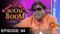 Boom Boom Show with Apparao – E 84- 20th Nov