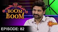 Boom Boom Show with Sumanth – E 81- 30th Oct