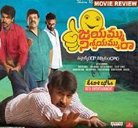 Jayammu Nischayammu Raa Movie Review – 2.75/5