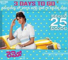 Remo Movie Release Date Posters