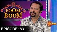 Boom Boom Show with R. P. Patnaik – E 83- 13th Nov