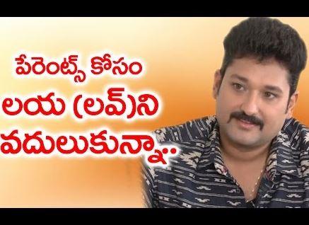 Nuvve Kavali fame Sai Kiran Interview – TV Stars – Ep 3