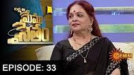Memu Saitham – Vijaya Nirmala- EP33 – 12th Nov