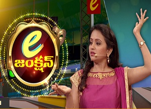 E Junction | 16th October 2017 | Suma | Patas Prakash | Murthy