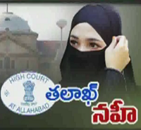Allahabad HC says triple talaq unconstitutional, violates rights of Muslim Women