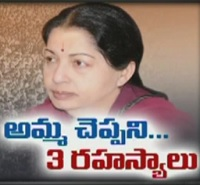 Why Jayalalithaa didn't announce about her political Successor ?