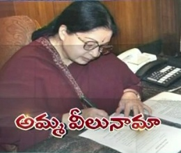 Who will inherit Jayalalithaa's property?