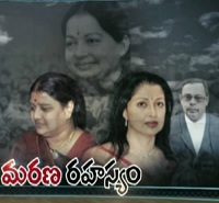 Jayalalithaa death : Questions remain