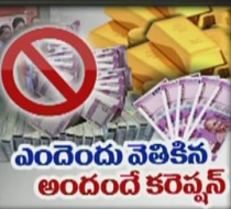 Anti Corruption Day | Demonetisation does not restricted Black money