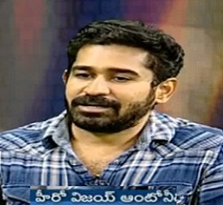 Bethaludu Vijay Antony Exclusive Interview || Special Chit-Chat