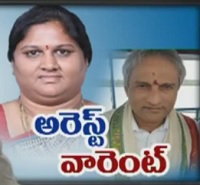 Arrest Warrant Filed against MP Kothapalli Geetha's Husband