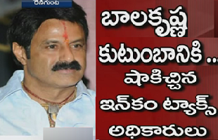 IT Officials Caught Balakrishna Family Members with Rs 10 Lakhs old Currency