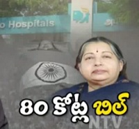 Jayalalithaa's Hospital Bill Shocked Tamil Nadu Government